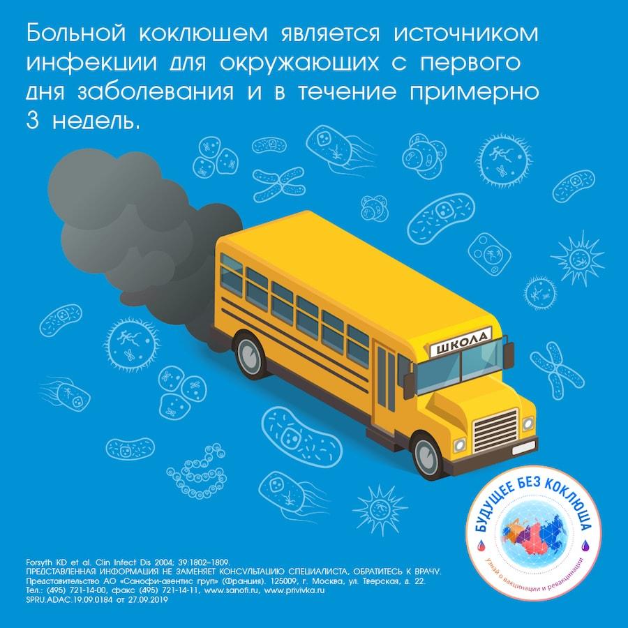 Avtobus01