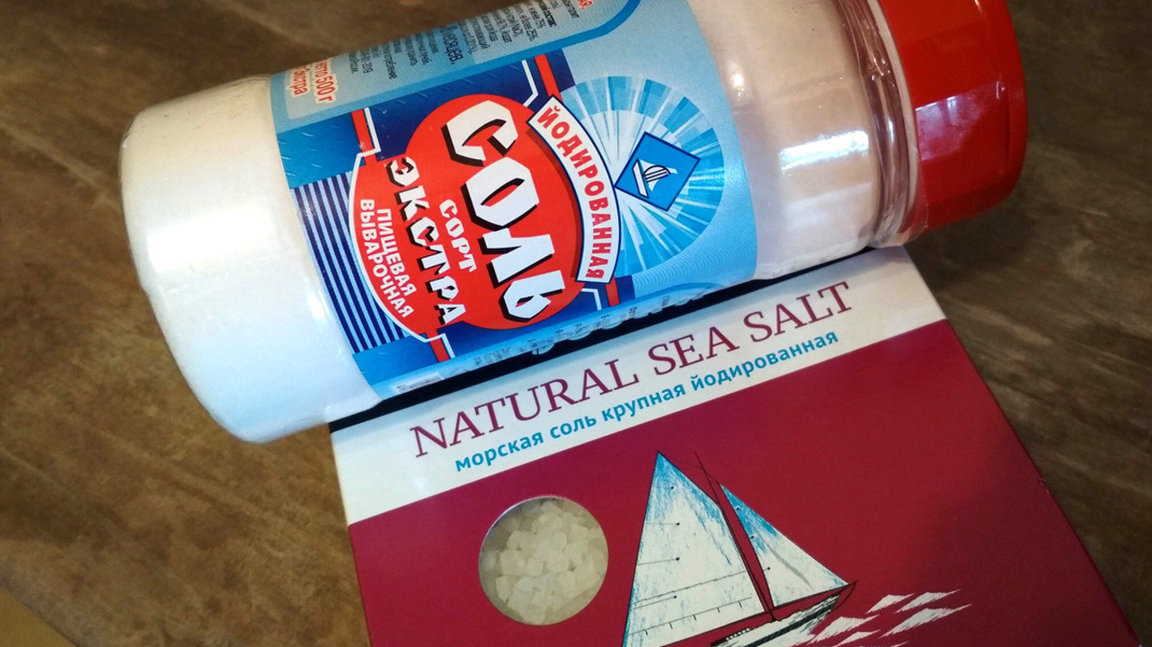 Обычная и йодированная соль