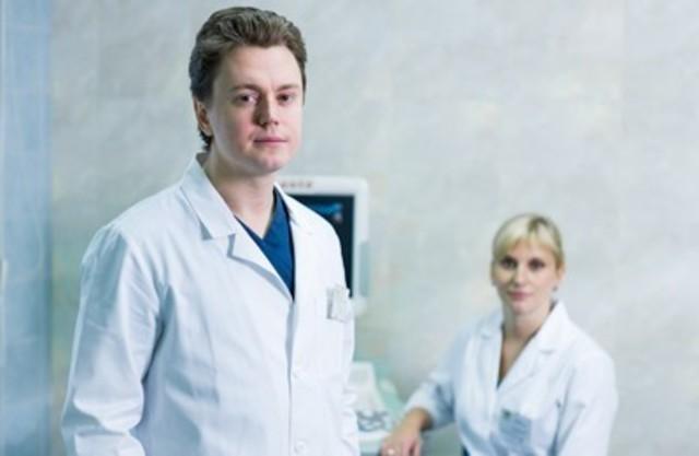 varicoză tratament laser lăsetsk simptomele bolii varicoză