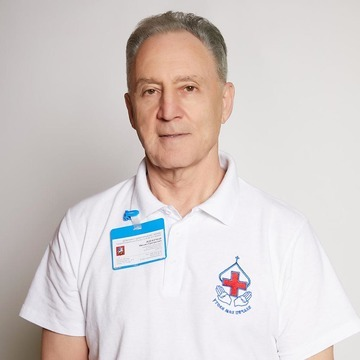 Лейзерман Михаил