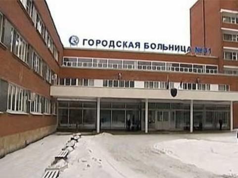[Петербуржцы начали] сбор подписей в защиту 31-й больницы