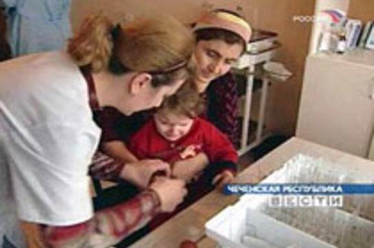 Минздрав Чечни опроверг сообщения о [новых заболеваниях детей в Шелковском районе]