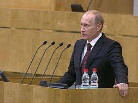 Путин пообещал потратить 300 миллиардов рублей на [ремонт российских больниц]