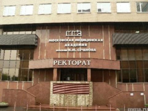 Уголовное дело о растрате в медакадемии имени Сеченова [прекращено]