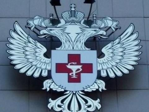 [Минздрав не одобрил инициативу] о запрете бесплатных абортов