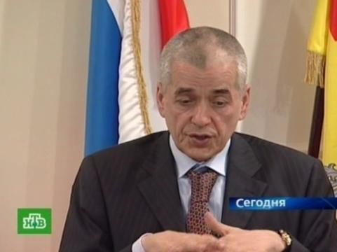 """Онищенко [отрекся от """"сиесты""""]"""