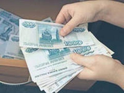 Забайкальским медикам выплатили зарплату [после вмешательства прокуратуры]