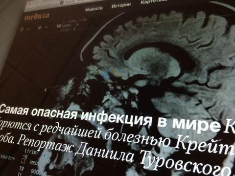 «Самая опасная инфекция»: «Медуза» оболезни Крейтцфельдта-Якоба в России