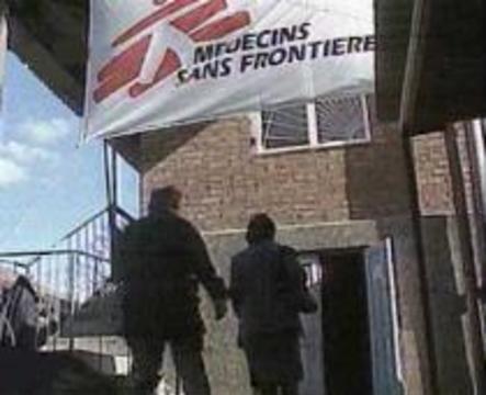 """""""Врачи без границ"""" возвращаются в Ингушетию"""