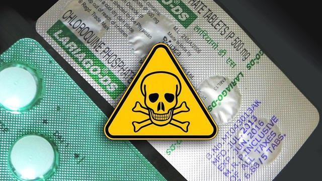 ВОЗ приостановила исследования хлорохина и гидроксихлорохина
