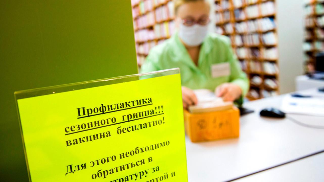 В России одобрили одновременное введение «Спутник Лайт» и вакцины от гриппа