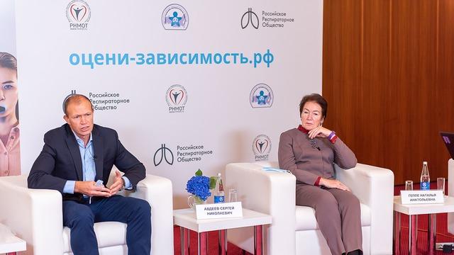 «Оцени зависимость»: в России запущена программа для поддержки астматиков