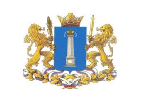 Главу ульяновского Минздрава обвинили в разглашении [персональных данных льготников]