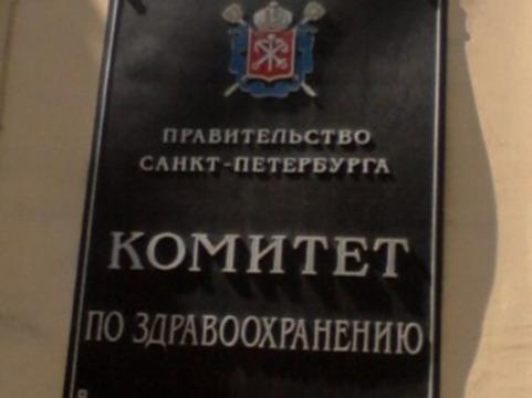 [Петербург не получит федеральных денег] на лечение орфанных заболеваний