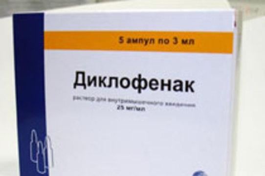 Диклофенак не менее опасен для сердечников, чем Vioxx