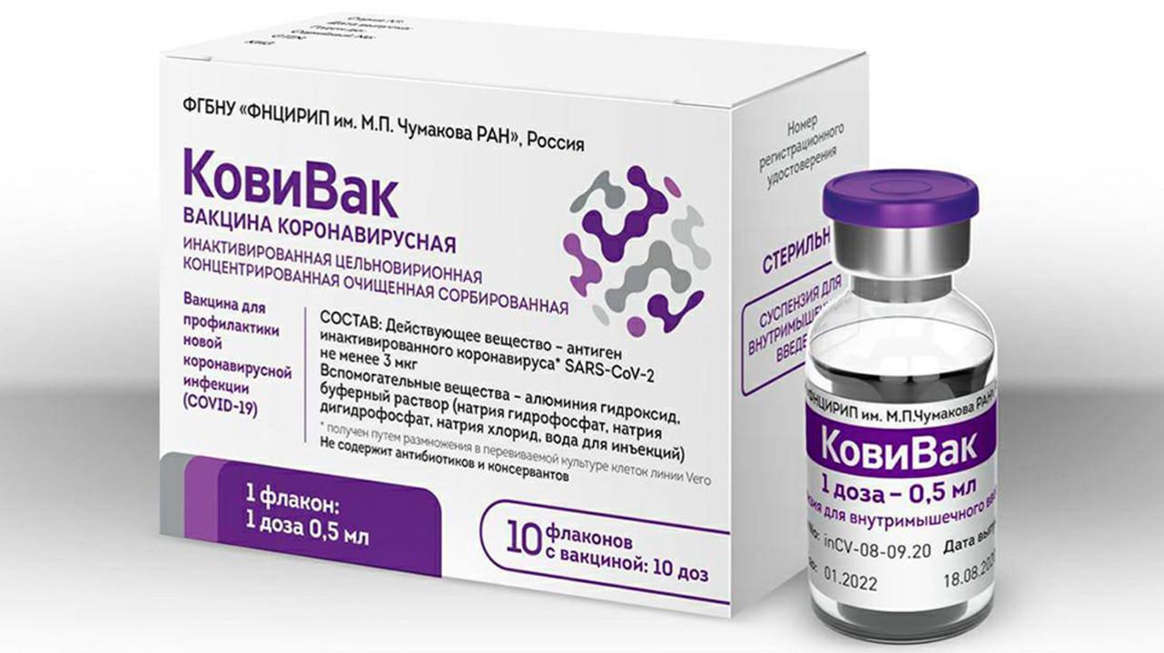 В Москве приостановлена вакцинация препаратом «КовиВак»