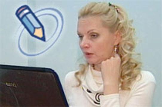 Минздрав читает блоги