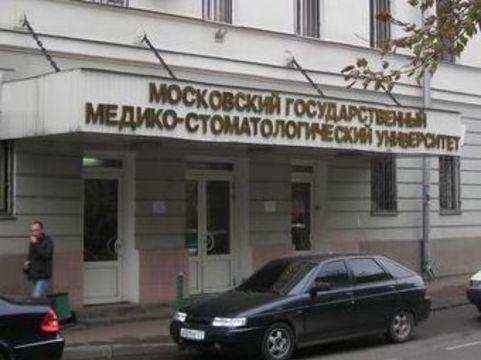 Вспышка гриппа H1N1 зафиксирована [в одном из медицинских вузов Москвы]