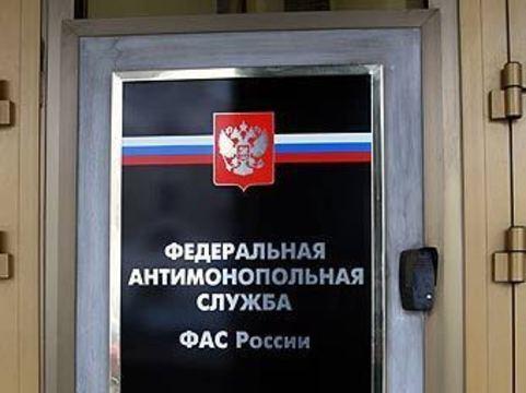 """Навальный и """"Агора"""" [пожаловались в ФАС на Минздрав]"""