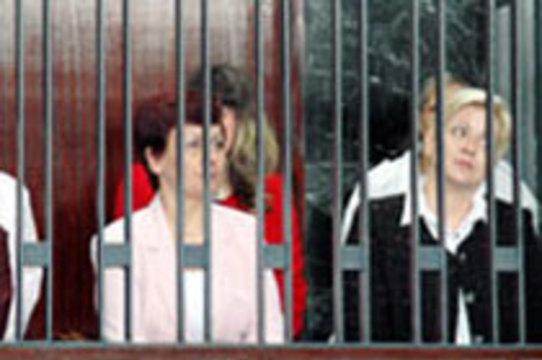 Ливийский суд отказался [освободить иностранных медиков]