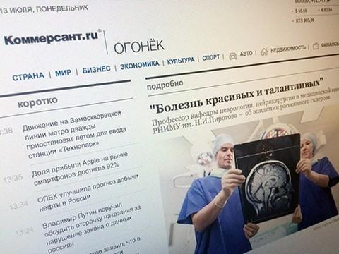 «Болезнь красивых и талантливых»: «Огонек» об эпидемии рассеянного склероза