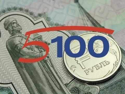 Первый МГМУ получил субсидию на реализацию «дорожной карты» проекта «5-100»