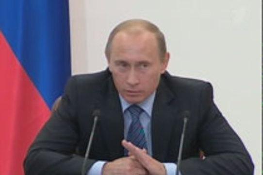 Путин предложил подумать о [лекарственном страховании россиян]