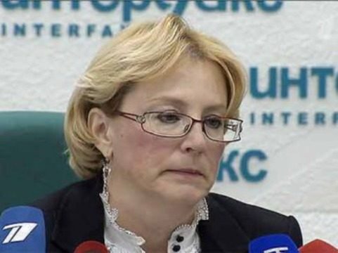 На развитие российского здравоохранения планируется потратить [более 30 триллионов рублей]