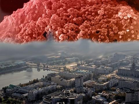 В Екатеринбурге превышен эпидемический порог заболеваемости ВИЧ