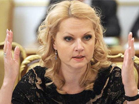 Министр здравоохранения назвала [слагаемые смертности россиян]