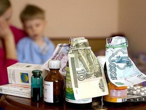 Власти не будут регулировать цены на дешевые лекарства