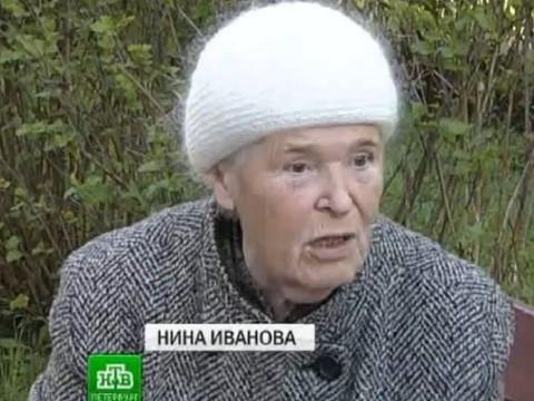 Руководителям петербургской поликлиники объявили выговоры за инцидент с ветераном