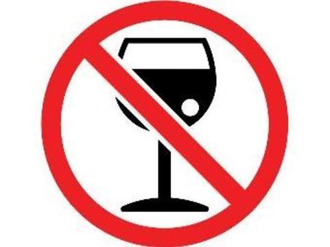 ВОЗ начала [глобальную борьбу с алкоголизмом]