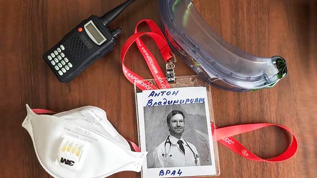 Московский врач рассказал, как подготовиться к госпитализации на случай заражения COVID
