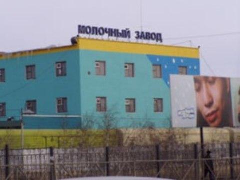 После вспышки дизентерии [суд закрыл якутский молокозавод на 40 суток]