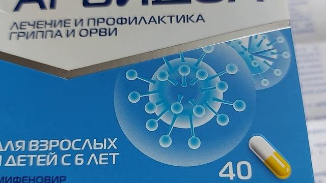 Арбидол — маркетинговая уловка в борьбе с COVID-19?
