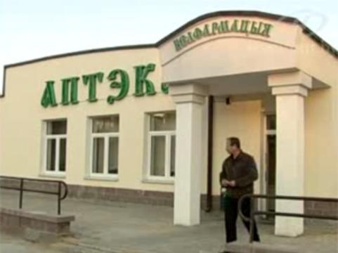 Власти Белоруссии [обновили список безрецептурных препаратов]