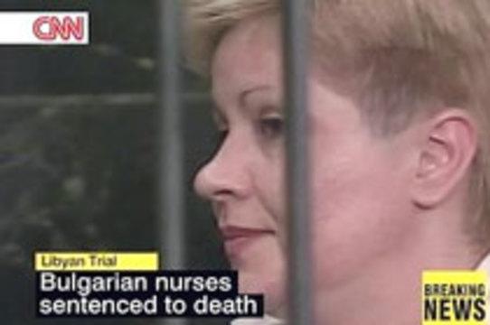 Суд Ливии вновь приговорил болгарских медсестер к смерти