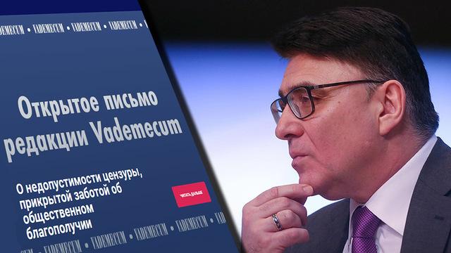 РКН заблокировал доступ к новости Vademecum про порядок оплаты лечения пациентам с COVID