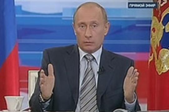 Путин пообещал пересмотреть [порядок переосвидетельствования инвалидов]