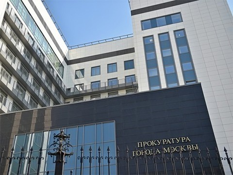 Московская прокуратура провела проверку по делу о приписках
