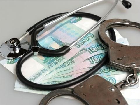 Психиатр из Ростова-на-Дону подозревается в получении взятки