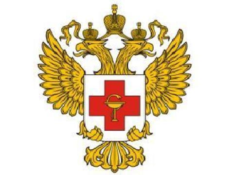 Россиян будут лечить [из расчета 7,6 тысячи рублей на пациента в год]