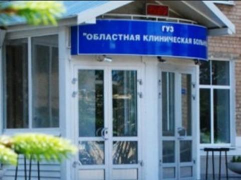 Оренбургские врачи [попросили чиновников не ликвидировать больничные отделения]