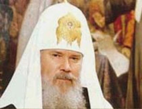 Алексий II стал почетным профессором РНЦХ РАМН