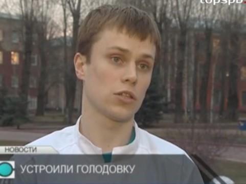 Сотрудники петербургской больницы [объявили голодовку]