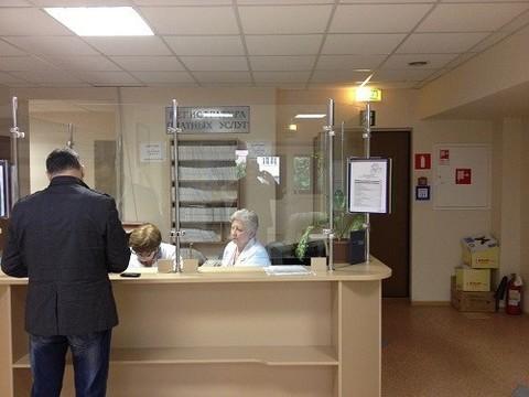 Треть россиян выразили готовность [доплачивать за беплатные медицинские услуги]