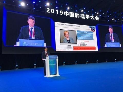 Эксперты НМИЦ радиологии представили работу онкологической службы РФ в Китайской Народной Респ