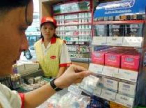 В Японии продаются презервативы с гарантией