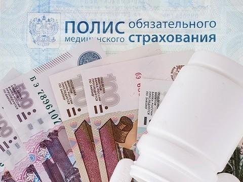 Подушевой норматив ОМС увеличится на 500 рублей